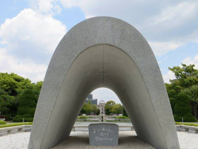 Things to do in Hiroshima Hiroshima Peace Memorial Park