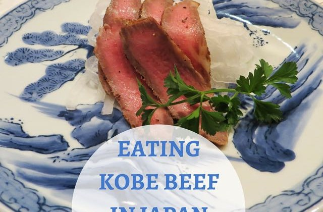 Eating Kobe Beef in Japan