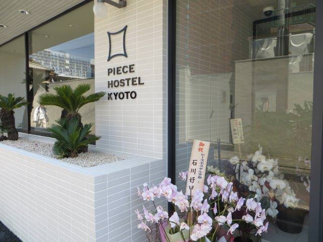 Where To Stay In Japan On A Budget