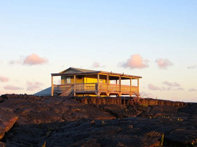 Hawaii Volcanic Ground Weirdest Places on Earth