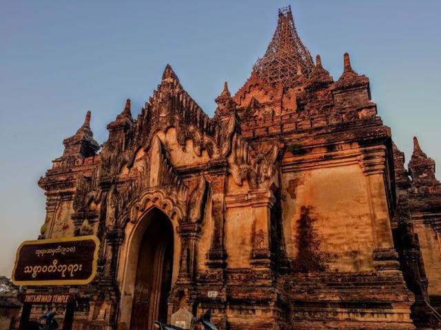 Best Pagodas in Bagan Thitsarwadi Temple