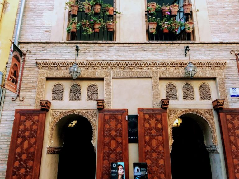 Best things to do in malaga Hammam al andalus